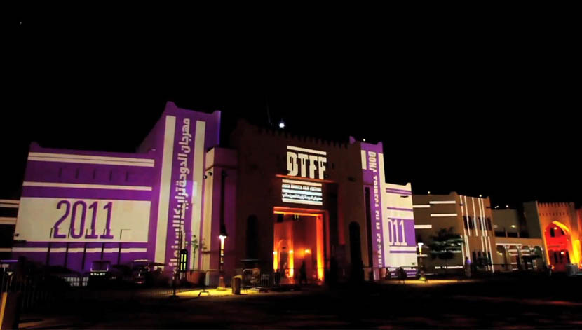 DOHA Tribeca Film Festival 2011 – Projection Mapping